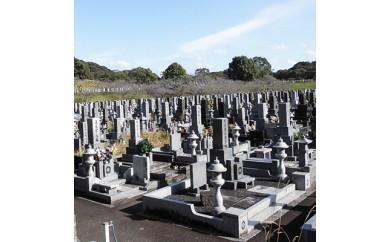i29 故郷のお墓の清掃サービス(1回分) 【1036303】