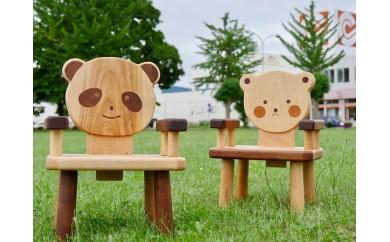 19 子供用椅子(1個)