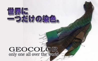 HMG149-BROWN 【世界に一つだけの染色】特選シルク縞ショール:茶色