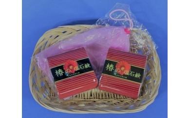 Q103 椿の塩石鹸セット(大2個)