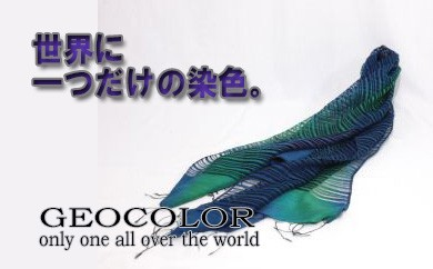 HMG149-BLUE 【世界に一つだけの染色】特選シルク縞ショール:青