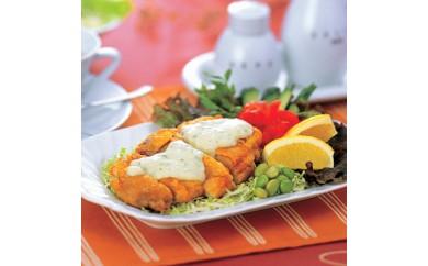 i73 宮崎県産チキン南蛮10枚食べ比べセット(もも肉・ムネ肉)【1036360】