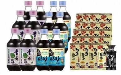 【2-14】かき醤油&麺つゆ詰め合わせ