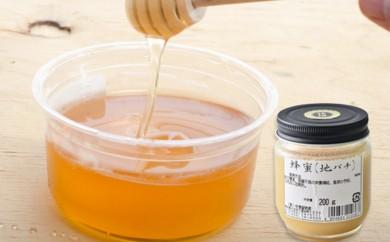 [№5636-0140]人吉球磨産の『幻の地蜂の蜂蜜』