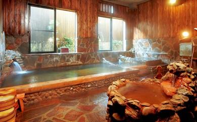 [№5636-0148]涌水美人化粧水と温泉入浴券(12枚)とタオル