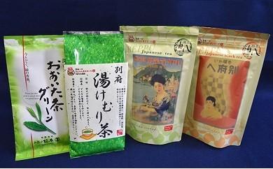 [№5893-0085]大分県産茶・湯けむり茶・別府油八ティーバッグセット