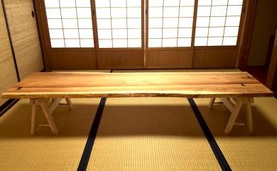 [№5695-0628]CHIKIRI(杉製 天板と木脚の組合せテーブルセット) ちゃぶ台タイプ