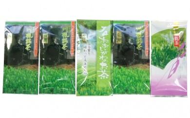 [№5695-0674]大井川農協 煎茶・深蒸し茶セット