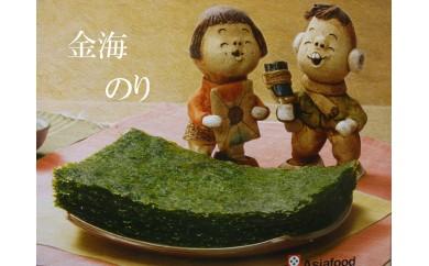 A458 金海市特製 韓国味付のり(24袋入)