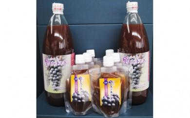 [№5840-1345]38.ぶどうジュース2本とぶどうゼリーのセット