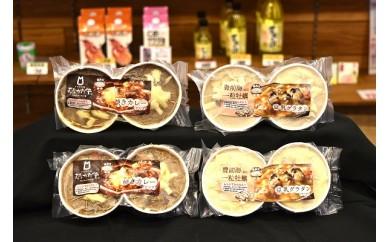 (661)行橋市観光協会がチョイス~焼きカレーと豆乳グラタンのドリアセット