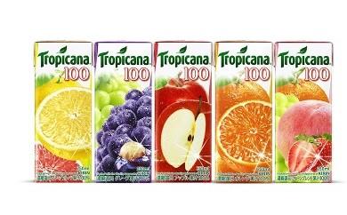 トロピカーナ100% 250ml 24本 お好み2種類セット