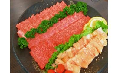30-A-⑥ 鹿児島県産黒毛和牛焼肉セット