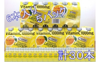 A236 C1000ビタミンレモン 6本×5パック