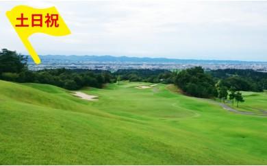 GO-005 グリーンヒル長岡ゴルフ倶楽部(土日祝セルフゴルフプレー券・1名様分)