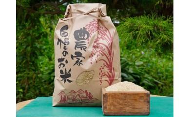 97 伊藤農園の特別栽培米ゆめぴりか玄米・新米(平成30年産)