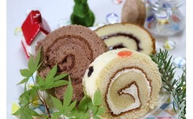 【No.159】凍らせて召し上がれ♪なつかしロールケーキ2本セット