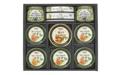 オリーヴオイル缶詰セット