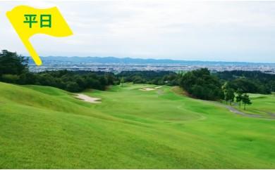 GO-004 グリーンヒル長岡ゴルフ倶楽部(平日セルフゴルフプレー券・1名様分)