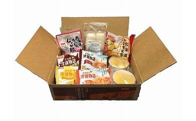 【A012-9】サンマルコ食品 冷凍食品詰め合わせ