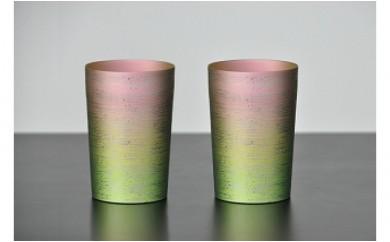 1705009 チタンタンブラー涼(小)『色選択』『名入れ対応』2点セット(ピンク)
