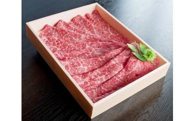 No.035 大和牛 モモスライス すき焼用 1kg