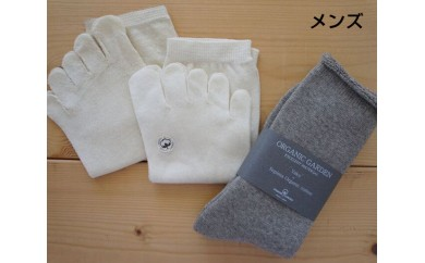 No.046 ORGANIC GARDEN あったかヤクの重ねばきメンズセット / 靴下 ソックス 男性 メンズ オーガニックコットン 奈良県 人気