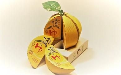 [№5682-0161]晩白柚アロマまるごとセット