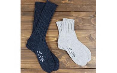 No.018 Re Loopレディス靴下セット / ソックス 女性 レディース 奈良県