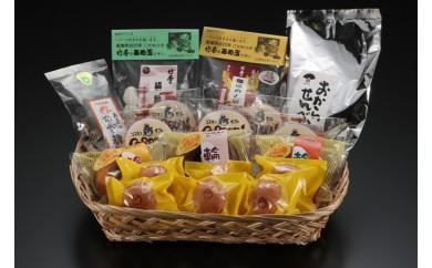 B-5 川俣町お菓子詰め合わせセット