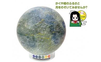 No.043 月球儀KAGUYA