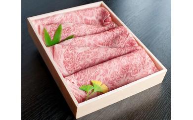 No.034 大和牛 ローススライス すき焼用 500g  / 黒毛和牛 霜降り 奈良県 人気