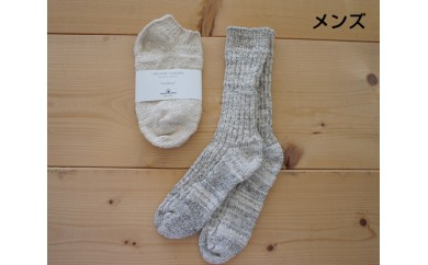 No.044 ORGANIC GARDEN ガラボウメンズセット / 靴下 ソックス 男性 メンズ オーガニックコットン 奈良県
