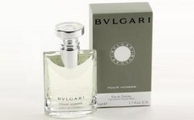 [№5809-1741]ブルガリ ブルガリプールオム 50ml 香水 フレグランス