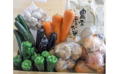 No.068 京子のこだわり野菜ボックス