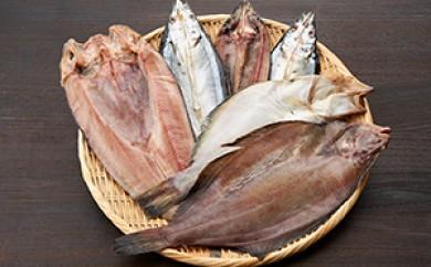 [№5742-0068]北の魚味・海だより