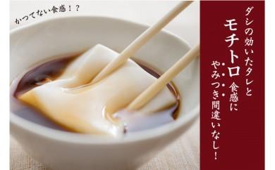 【A】柳井の胡麻豆腐・さかなみそセット