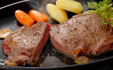 [№5742-0130]北海道産北見和牛サーロインステーキ170g×2枚