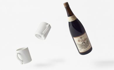 敷島醸造 一升瓶ワイン昇仙峡赤×ドライジーマグセット