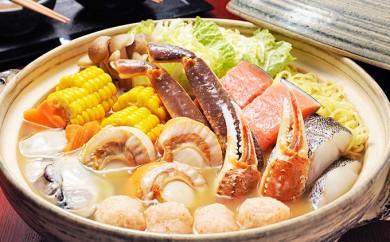 [№5742-0180]海鮮味噌バター鍋セット 4人前