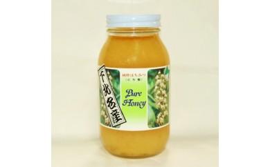 下北半島トチ蜂蜜(1,200g)【1020848】