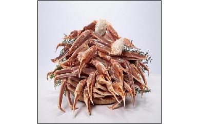 【H-1】特大サイズ 生ずわい蟹 てんこ盛り 5L 3.2kg