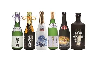 E5101 大吟醸酒・焼酎8年貯蔵 豪華6本セット