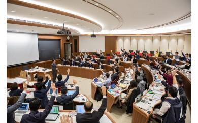 21-1 社会人のためのビジネススクールMBA(経営学修士)講義受講券