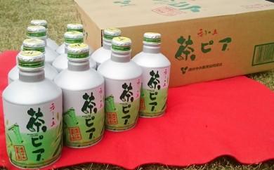 [№5790-0218]手軽においしい冷茶をどうぞ!茶ピアミニボトル缶 290g×24本