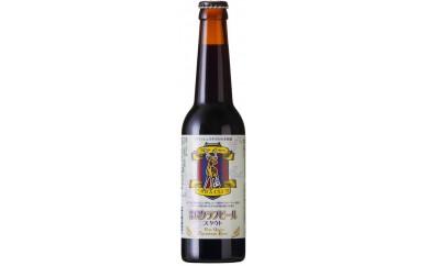 DD-2.【地元サッカークラブを応援】 奈良クラブビール 24本セット