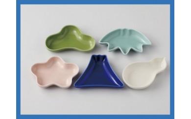 OA01 【薬味皿や醤油皿にも!かわいい模様で食卓を彩ります♪】【中善窯】 晴 カラー型変わり豆皿揃【波佐見焼】【西海陶器】