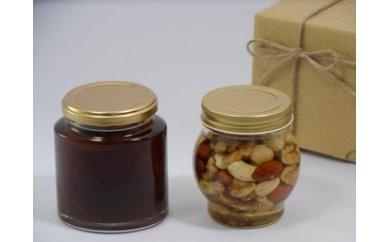 1032.ナッツの蜂蜜漬けとハーブコーディアルクラシックジンジャーの2個セット