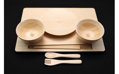 E-5.【あたたかな食卓に】お子様用 竹食器セットC