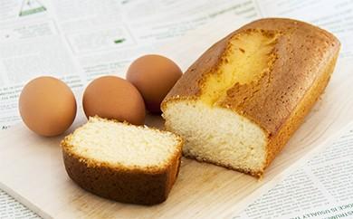 0502 美ら卵養鶏場のたまごとパウンドケーキセット